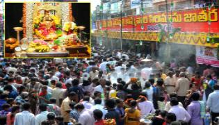 Pydithalli Ammavaru Sirimanu Utsavam in Vizianagaram Photo Gallery - Sakshi