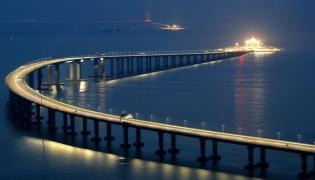 Worlds Longest Sea Crossing Bridge Between Hong Kong and China Photo Gallery - Sakshi