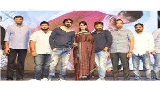 amar akbar anthony pre release event Photo Gallery - Sakshi