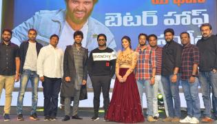 Taxiwala Pre Release Event Photo Gallery - Sakshi