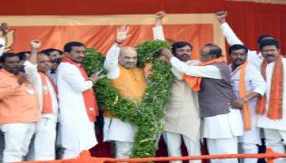 BJP public meeting Telangana Photo Gallery - Sakshi