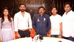 Bhairava Geetha Press Meet Photo Gallery - Sakshi