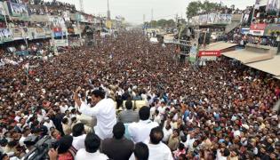 YS Jagan PrajaSankalpaYatra public meeting narasannapeta photo gallery - Sakshi