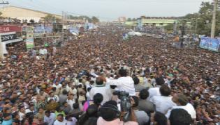 YS Jagan PrajaSankalpaYatra public meeting Rajam photo gallery - Sakshi