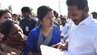 YS jagan padayatra at Srikakulam photo gallery - Sakshi