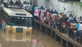 Heavy Rain In Nellore District Photo Gallery - Sakshi