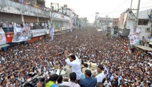 YS Jagan PrajaSankalpaYatra public meeting Srikakulam District photo gallery - Sakshi