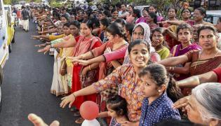 Women wall at Kerala Photo Gallery - Sakshi