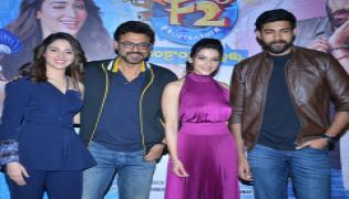 F2 Movie Trailer Launch Photo Gallery  - Sakshi