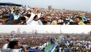 YSRCP Samara Shankharavam anantapur district Photo Gallery - Sakshi