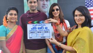 Avasarala Srinivas and Manchu Lakshmi NRI Movie Launch - Sakshi