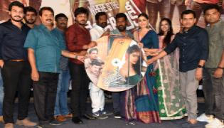 WHERE IS THE VENKATALAKSHMI AUDIO LAUNCH Photo Gallery - Sakshi