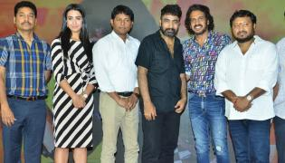 Upendra I Love You Movie Teaser Launch Photo Gallery - Sakshi
