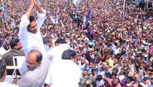 ys jagan election meeting In Guntur District - Sakshi