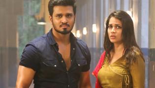 Nikhil Arjun Suravaram Movie Photo Gallery - Sakshi