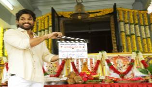 allu arjun trivikram new movie launched Photo gallery - Sakshi