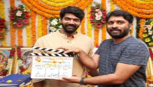Naveen Chandra's New Movie Opening Photo Gallery - Sakshi