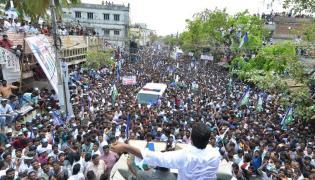 ys jagan election meeting In Korukonda Photo Gallery - Sakshi