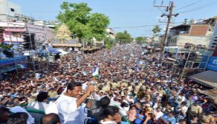 YS jagan public meeting at Kakinada Photo Gallery - Sakshi