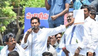 ys jagan election meeting In Machilipatnam Photo Gallery - Sakshi