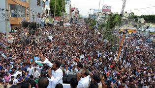 YS jagan public meeting at Tirupati Photo Gallery - Sakshi