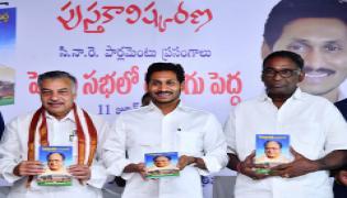 Peddala Sabalo Telugu Pedda Book Launch at AP CM Camp Office Photo Gallery - Sakshi