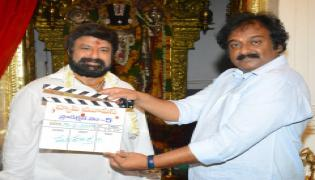 Special launch for Balakrishna 105th film Photo Gallery - Sakshi