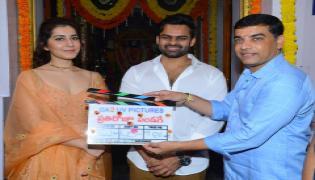 Sai Dharam Tej New Movie Shooting Starts Photo Gallery - Sakshi