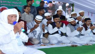 AP CM YS JAGAN Hosts Iftar Dinner In Guntur Photo Gallery - Sakshi