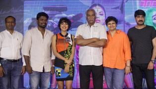 Aame Movie Press Meet Photo Gallery - Sakshi