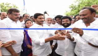 CM YS Jagan inaugurated YRCP Central Office In Tadepalli Photo Gallery - Sakshi