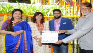 Light House Cine Magic Production No 2 Launch Photo Gallery - Sakshi