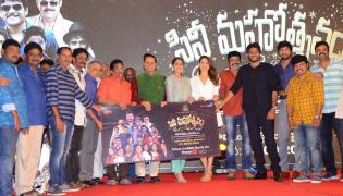 25 Years Of Cine Production Executives Union Event Photo Gallery - Sakshi