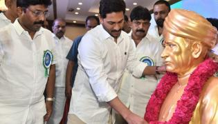 AP Cm Ys Jagan Participated Teachers Day Celebration Vijayawada Photo Gallery - Sakshi