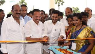 YS Jagan Mohan Reddy To Launch Cipet Buildings At Surampally  - Sakshi