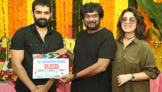 Ram Pothineni New Movie RED Movie Opening Photo Gallery - Sakshi