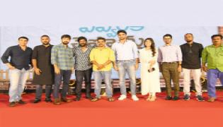 EvvarikeeCheppoddu pre release function Photo Gallery - Sakshi