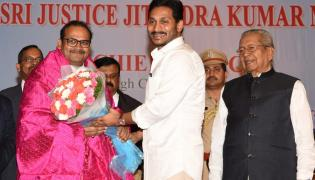 Jitendra Kumar Maheshwari took Oath As Chief Justice Of Andhra Pradesh - Sakshi