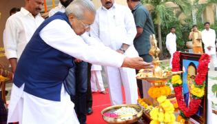 Constitution Day Celebration Ap Raj Bhavan Photo Gallery - Sakshi