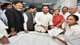 YS Jagan to Start Arogya Asara at Guntur Govt Hospital PHoto Gallery - Sakshi