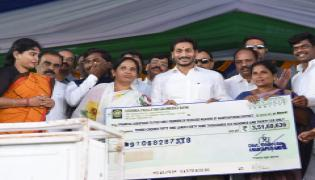 YSR Nethanna Nestham Scheme Launch Photo Gallery - Sakshi