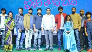 Iddari Lokam Okate Pre-Release Event Photo Gallery - Sakshi