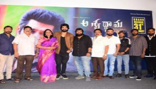 Ashwathama Teaser Launch Photo Gallery - Sakshi