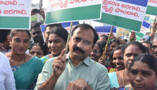 Alla Ramakrishna Reddy Rally at Amaravathi Photo Gallery - Sakshi
