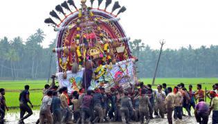 Prabhala Theertham Celebration In Konaseema Photo Gallery - Sakshi