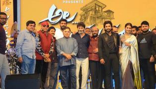 Ala Vaikunthapurramuloo Success Celebrations at VIZAG Photo Gallery - Sakshi