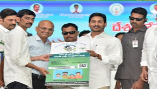 AP CM YS Jagan launch YSR Aarogyasri Filet Project In Eluru Photo Gallery - Sakshi