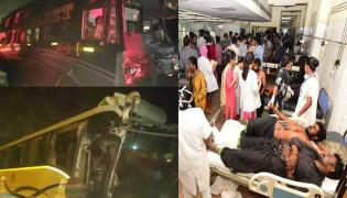 Road Accident Chittoo Photo Gallery - Sakshi