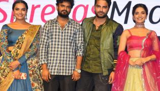 Hit Movie Pre Release Event in Vizag Photo Gallery - Sakshi