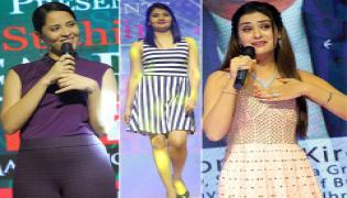 Suchirindia TemPest 2020 Awards Photo Gallery - Sakshi